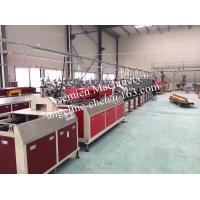 Buy cheap High output plastic PVC marble lines/profiles production line with transfer print machines product