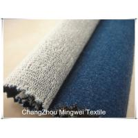 Buy cheap light indigo french terry knit denim for jeans from wholesalers