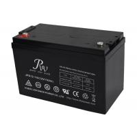 Buy cheap UPS 110ah12v Deep Cycle Gel Battery Rechargeable With Big Capacity from wholesalers