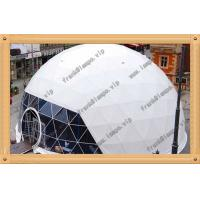 Buy cheap strong steel frame dome tent/ geodesic dome tent for outdoor event from wholesalers