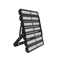 Buy cheap 840w Rotatable Led Outdoor Sports Lighting With Good Light Maintenance Rate from wholesalers