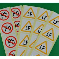 Buy cheap White Vinyl Labels product
