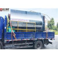 Buy cheap 15 Ton Steam Per Hour Diesel Gas Steam Boiler For Brewery Industry from wholesalers