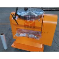 Buy cheap Robot Positioner, Rotary Welding Positioners for robotic arm from wholesalers