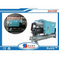 Buy cheap Custom Screw Industrial Water Cooled Chiller With Automatic Watering System from wholesalers