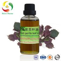 Buy cheap Organic perilla leaf oil factory wholesale Skin care cosmetic from wholesalers