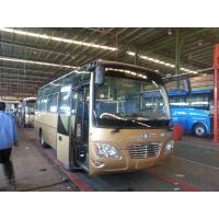 Buy cheap Large Capacity 7300mm 32 Seater Minibus Single Middle Door With Natural Gas Power from wholesalers