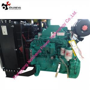 Buy cheap Diesel Generator Set Powered by 4 Cylinder Cummins Engine 4BTA3.9-G2 product