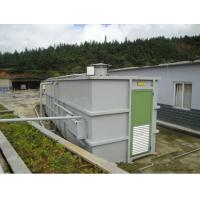 Buy cheap Removable MBR Package Water Treatment Plant Easy Maintenance Long Service Life from wholesalers