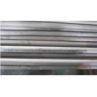 Buy cheap ASTM B 167 / ASME SB 167 / ASTM B 163 / ASME SB 163 Inconel Alloy 600 seamless Tube from wholesalers