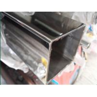 Buy cheap mirror finish hollow section stainless steel square tubing 316 316L from wholesalers