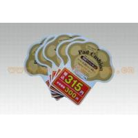 Buy cheap Paper Hang Tag from wholesalers