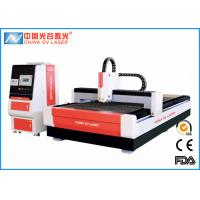 Buy cheap High Power Laser Sheet Metal Cutting Machine for Galvanized Steel 10mm from wholesalers