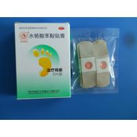 Buy cheap Best Selling Medical Fast And Long-Lasting And Cotton / Fabric Comfortable Corn Removal Plaster from wholesalers