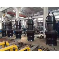 Buy cheap Submersible Propeller Type Axial flow blade large volume water tank pump from wholesalers