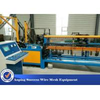 Buy cheap Automatic Chain Link Fence Making Equipment High Production Efficiency from wholesalers