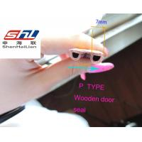 Buy cheap Water Proof Garage Wooden Door rubber  Bottom Seal Weatherstripping , Extruded Rubber Seal from wholesalers