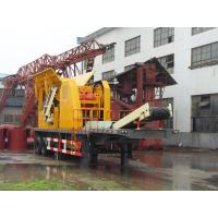 Buy cheap mobile Stone Jaw Crusher from wholesalers