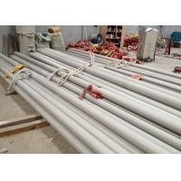 Buy cheap Cold Rolled Stainless Steel Seamless Pipes accroding ASTM A312/A269/A213/270 from wholesalers