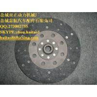 Buy cheap 72091671 New PTO Disc Made to Fit Allis Chalmers AC Tractor Models: 5040 5045 + product