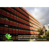 Buy cheap aluminum perforated sheet for facade wall cladding panel exterior building cover for building or ceiling from wholesalers