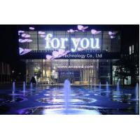 Buy cheap Strip LED Display Glass wall P8 P10 P16 P20 P25 P31.25 from wholesalers