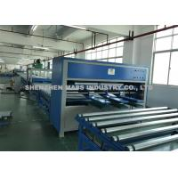 Buy cheap 1050 Mm Arm Length Mattress Covering Machine Adjustable Height And Width from wholesalers