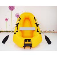 Buy cheap Yellow PVC Inflatable Fishing Boats with paddles , fishing holder motor and seatting board from wholesalers