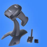 Buy cheap Long distance Wireless barcode scanner--XB 5178R from wholesalers