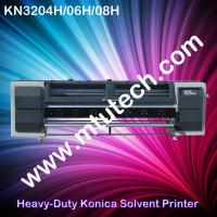 Buy cheap Seiko solvent printer from wholesalers