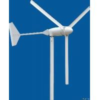 Buy cheap 1KW Windmill Generator System from wholesalers