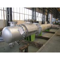 Buy cheap Stainless steel shell tube heat exchanger from wholesalers