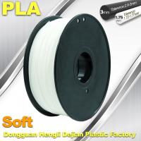 Buy cheap Soft PLA Filament, 3D Printer filament.1.75 / 3.0mm,DEJIAN Factory product