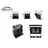 Buy cheap IP67 Video Recording System , Car Reversing Camera IR For Vehicle DVR from wholesalers
