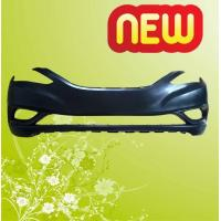 Buy cheap front bumper for sonata 2011 product