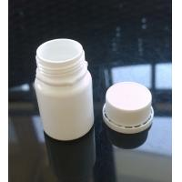 Buy cheap 25g HDPE medical plastic bottle in different color from China from wholesalers