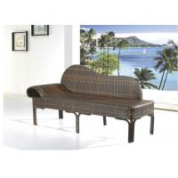 Buy cheap Piano Shape Rattan Chaise Lounge / Multi Position Sun Lounger from wholesalers