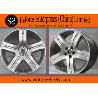 Buy cheap 16 inch 17 inch Japanese Racing Wheels Hyper Silver Replica Aluminum Alloy  For Forester from wholesalers