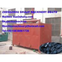 Buy cheap wood charcoal carbonization furnace from wholesalers