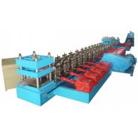 Buy cheap 13 Units Roll Forming Stations Guardrail Cold Rolling Forming Machine For Road Crash Barrier product