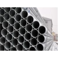 Buy cheap 3 Inch Galvanized Steel Tubing / Natural Gas Steel Pipe ASTM A53 from wholesalers