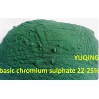 Buy cheap Basic Chromium Sulphate (25-26%) from wholesalers