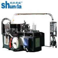 Buy cheap PLC Control High Speed Paper Cup Machine , Paper Cup Making Machine from wholesalers
