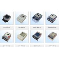 Buy cheap Single Phase Multi-rate Electric Meter Case product