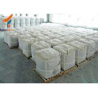 Buy cheap Factory Price Virgin PP Woven FIBC Bags for Bulk Cargo/ Chemical/ Gravel Mining/ Building Material/ Garbage from wholesalers