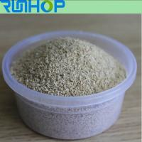 Buy cheap (1) compound betaine 30% from wholesalers