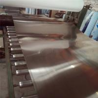 Buy cheap AISI 201 SHEETS stainless steel FINISH 2B/NO.4 + PVC 7C Micron from Wholesalers