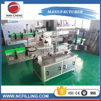 Buy cheap PLC Control Auto Water Filling Machine Bottle Neck Shrink Labeling Equipment from wholesalers