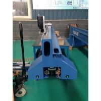 Buy cheap CE Custom Manual Portable CNC Flame Plasma Cutting Machine / Cutter For Aluminum / Copper product