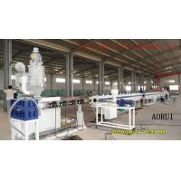 Buy cheap PPR Plastic Cooling and Hot Water Pipe Production Line , PPR Pipe Extrusion Machine from wholesalers